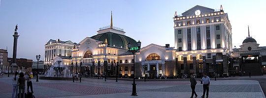 Krs railstation.jpg