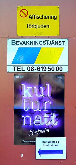 kulturnatten luleå 2019