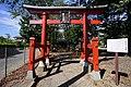 Kumano-jinja(Kamisato-machi,Tsutsumi) Torii.jpg