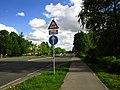 Kurzemes prospekts - panoramio (9).jpg