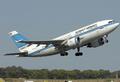 Kuwait Airways A310-300 9K-ALB FCO 2007-09-30.png