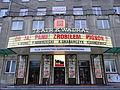 Kwadrat Theatre - 02.jpg