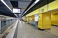 Kwai Hing Station 2020 06 part2.jpg