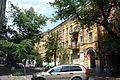 Kyiv, Reitarska str. 24.JPG