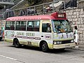 LV6070 Causeway Bay to Tsz Wan Shan 21-04-2020.jpg