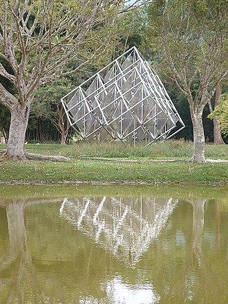 Alejandro Otero - Image: Laguna de los espejos