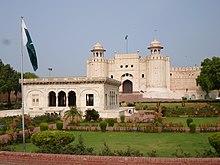 WikiZero - Lahore