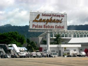 Langkawi International Airport - Image: Langkawi airport