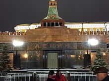 Lenin's Mausoleum at Night.jpg