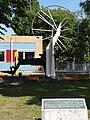 Lent (Nijmegen) oorlogsmonument herrezen boom.JPG