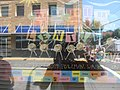 Lentil festival ad in window drowned out by reflection of Main Street (3938909848).jpg