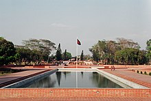Liberation monument, Dhaka.jpg