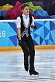 Lillehammer 2016 - Figure Skating Men Short Program - Deniss Vasiljevs 2.jpg