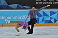 Lillehammer 2016 - Figure Skating Pairs Short Program - Alina Ustimkina and Nikita Volodin 5.jpg