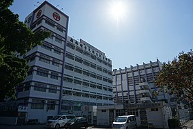 Lingnan Dr. Chung Wing Kwong Memorial Secondary School (clear view and blue sky).jpg