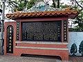 Liudu Village stele on Gongjian West Road 20160408.jpg