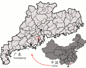 Location of Xinhui within Guangdong (China).png
