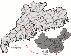 Xinhui District - Image: Location of Xinhui within Guangdong (China)