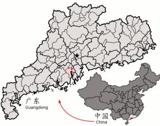 Xinhui District - Image: Location of Xinhui within Guangdong (China)