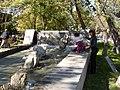 Lovers' park, Yerevan, 2008 01.jpg