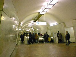 Het metrostation in 2007