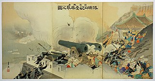 Battle of Lushunkou 1894 battle of the First Sino-Japanese War