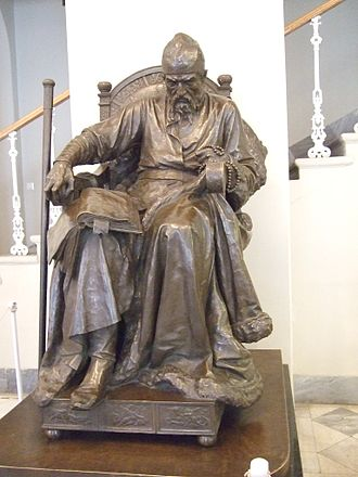 Mark Antokolsky - Image: M Antokolski Ivan IV