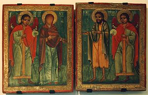 Diptych - Deesis, 17th-century icon. Left to right: Archangel Michael, Theotokos, John the Baptist, Archangel Gabriel (Historical Museum in Sanok, Poland).