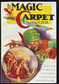 Magic Carpet Magazine October 1933.jpg