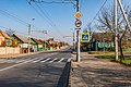 Maksima Bahdanoviča street — single storey zone 03.jpg