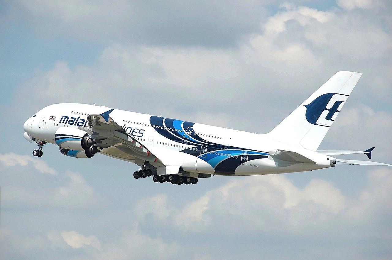 马来西亚国际航空