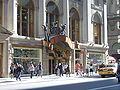 Manhattan New York City 2008 PD a02.JPG