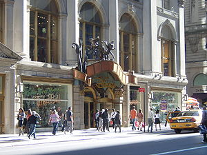 World of Disney - Fifth Avenue, Manhattan, New York City