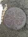 Manhole cover of Taira, Nanto, Toyama.JPG