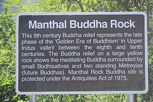 Manthal Buddha Rock - instruction board