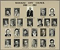 Manukau City Council, 1980-1983.jpg