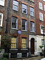 Category houses in the london borough of tower hamlets for 121 141 westbourne terrace london