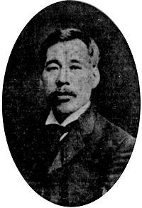 Masajiro Furuya 4 January 1909.jpg