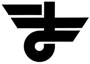 Masaki, Ehime - Image: Masaki Ehime chapter