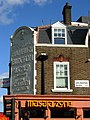 Masala Zone, Camden Town - geograph.org.uk - 1021456.jpg