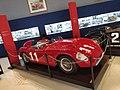 Maserati 300 S (Museo Fangio).jpg