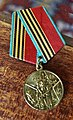 Medal 7a.jpg