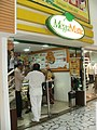MegaMatte - Largo do Machado.jpg