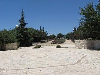 Kiryat Arba - Kahane Park, Kiryat Arba
