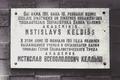 Memorial plaque. Academician Keldysh. Riga.png