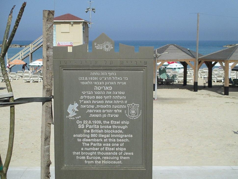 """Memorial plaque to Etzel ship """"Parita"""" in Tel Aviv beach"""
