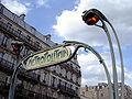 Metro de Paris - Ligne 2 - Rome 08.jpg
