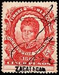Mexico 1880 revenue F79 Zacatecas.jpg