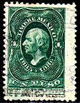 Mexico 1885-86 documents revenue F129 D.F. Mexico.jpg