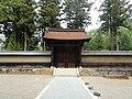 Middle gate of the Kogakuji temple.JPG